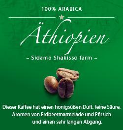 aethopien-sidamo-shakisso.jpg